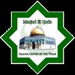 El Quds Logo