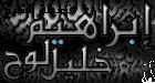 image on logo
